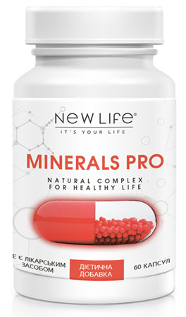MINERALS PRO 60 КАПСУЛ
